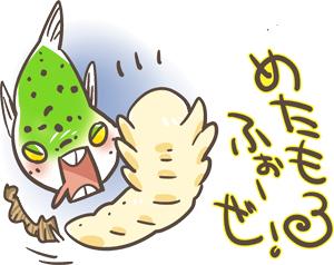 ミドリフグ イラスト byたみ.jpg