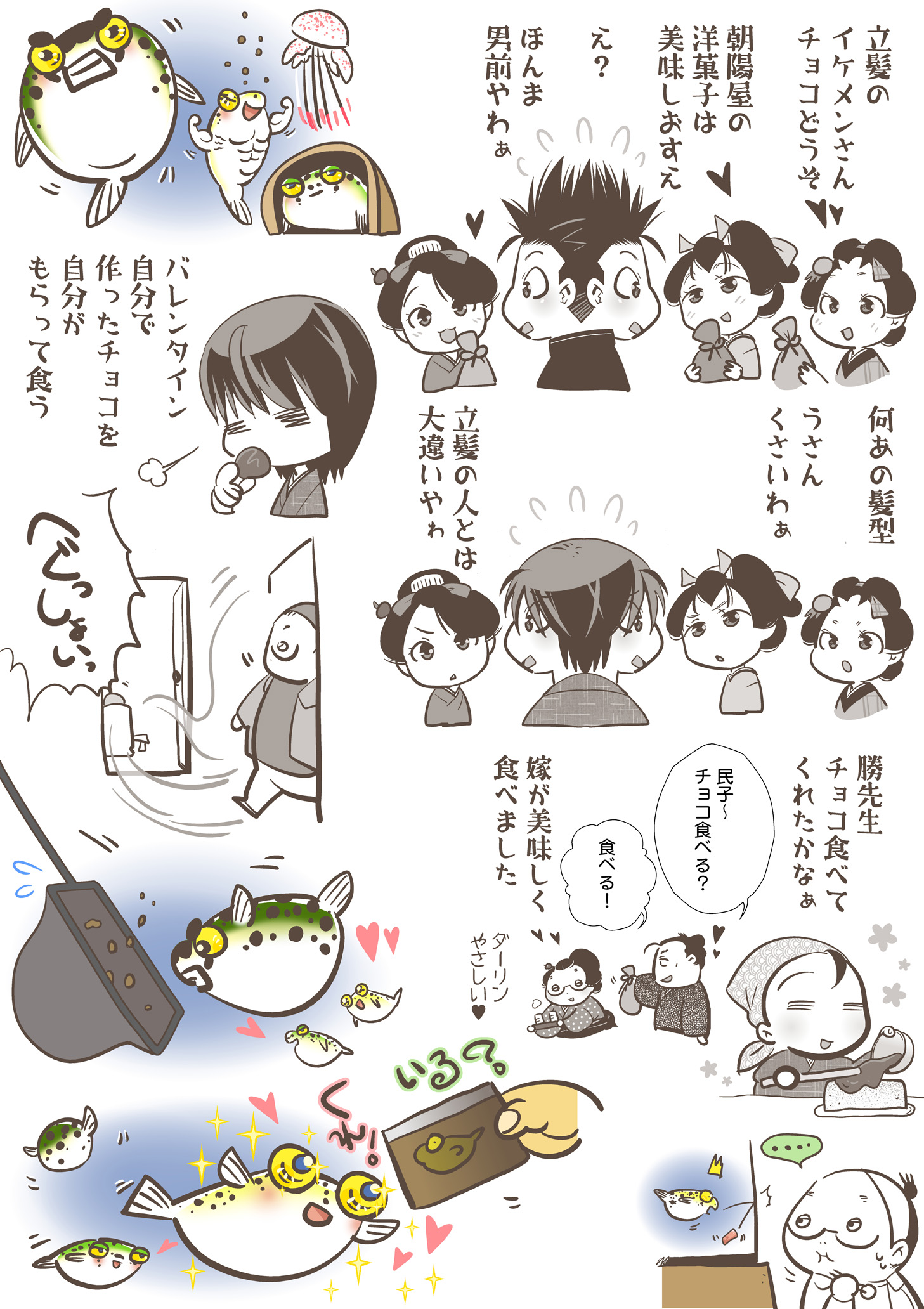 落書き イラスト byたみ.jpg